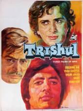 Trishul (1978)