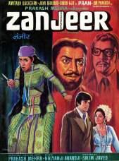 Zanjeer (1973)