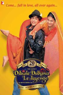 Dilwale Dulhaniya Le Jayenge (1995)